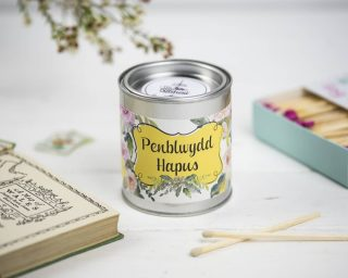 Good friends don't buy huge smelly jar candles for your birthday.  The link to help you be a good friend is in the bio Www.littlebitdifferent.co.uk  #birthdaygirl #birthdaycandle #penblwyddhapus #welshgiftbusiness #welshcandles #cymraeg #welsh #shoplocal #wholesale #etsyuk #etsyswansea #welshcandles #welshgifts #soywax #veganfriendlycandles #littlebitdifferent #nontoxic